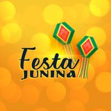 Yellow shiny festa junina lamps banner. Vector royalty free illustration