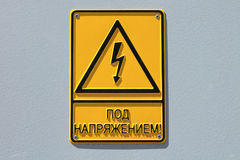 Yellow sign Energized. The electric power, the yellow plate energized on a wall Stock Photography
