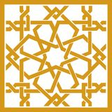Yellow Square Islamic Geometric Art Pattern Royalty Free Stock Images