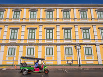Yellow wall of Ministry of Defense Stock Images