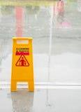 Yellow Wet Floor in rain season. Stock Image
