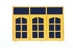 Yellow window. Royalty Free Stock Image