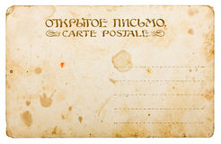 Yellowed vintage postcard Royalty Free Stock Image