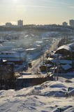 Yellowknife in the cold Royalty Free Stock Photo