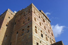 yemen Royaltyfria Foton