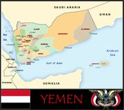 Yemen Administrative divisions Stock Image