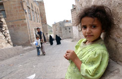 Yemen child Stock Photos
