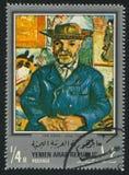 Portrait of Julien Tanguy by Van Gogh. YEMEN - CIRCA 1972: stamp printed by Yemen, shows Portrait of Julien Tanguy by Van Gogh, circa 1972 Royalty Free Stock Photos