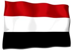 Yemen Flag. Flag of Yemen waving in the wind vector illustration