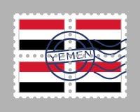 Yemen flag on postage stamps Stock Image