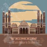 Yemen landmarks. Retro styled image Stock Image