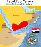 Yemen map. Royalty Free Stock Photos