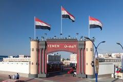 Yemen Pavilion at Dubai Global Village Stock Photography