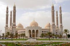 Yemen, Sana'a: Al-Saleh Mosque Stock Foto