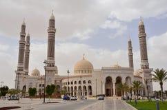 Yemen, Sana'a: Al-Saleh Mosque Royalty Free Stock Image