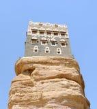Yemen. Sanaa. Dar Al-Hajar Stock Photography