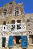 Yemen, Thula Royalty Free Stock Photos