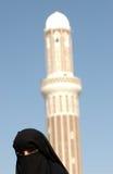 Yemen woman Stock Image