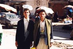 Yemeni boys Stock Photography