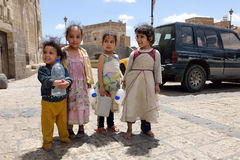 Yemeni children Stock Images