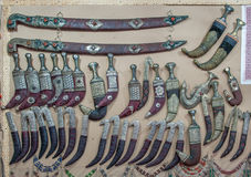 Yemeni janbiya, traditional Yemen dagger Stock Image