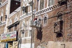 Yemeni restorer Royalty Free Stock Photos
