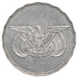 1 Yemeni rial coin Royalty Free Stock Photos