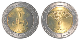 20 Yemeni rial coin Stock Photos