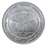 Yemeni rial muntstuk Royalty-vrije Stock Fotografie