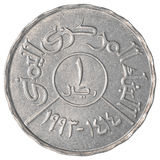 1 Yemeni rial muntstuk Stock Afbeeldingen