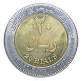 Yemeni rials muntstuk Stock Afbeeldingen