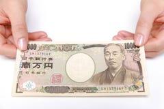 10,000yen 免版税图库摄影