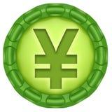 Yen. Royalty Free Stock Photo