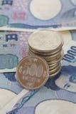 Yen Coin Imagenes de archivo