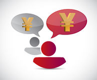 Yen currency chat communication illustration Stock Images