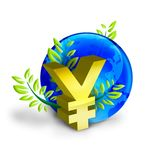 Yen currency symbol Stock Images