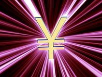 Yen di valuta di simbolo Immagine Stock Libera da Diritti