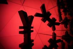 Yen eller Yuan Currency Symbol With Many som avspeglar bilder fotografering för bildbyråer