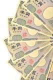 Yen för japan 1000 Arkivbild