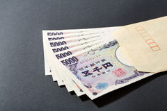 Yen för kuvert- och japansedel 5000 Arkivbilder
