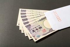 Yen för vit kuvert och japansedel 5000 Fotografering för Bildbyråer