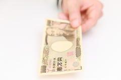 Yen giapponesi Fotografie Stock
