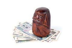 Yen giapponesi Immagini Stock