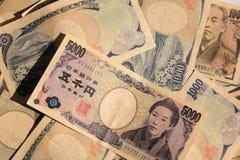 Yen giapponesi Immagine Stock Libera da Diritti