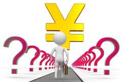 Yen långt till framgång vektor illustrationer