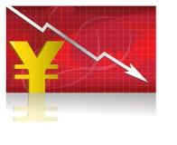 Yen scambiano/vettore Immagine Stock