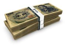 Yen Stack. Bundles of Japanese one thousand Yen banknotes Stock Photo