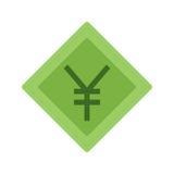 Yen Symbol Fotografía de archivo