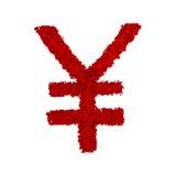 Yen Symbol Imagen de archivo libre de regalías
