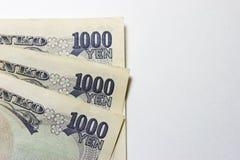 yen1 Στοκ Εικόνες